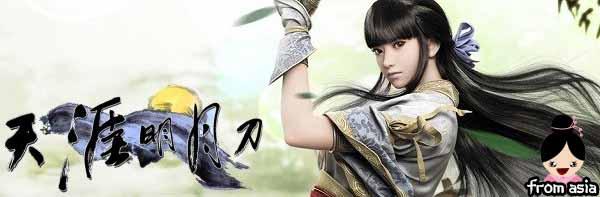 Moonlight-Blade-ZhenWu-Gameplay-lvl-1~10-(CBT3-China)