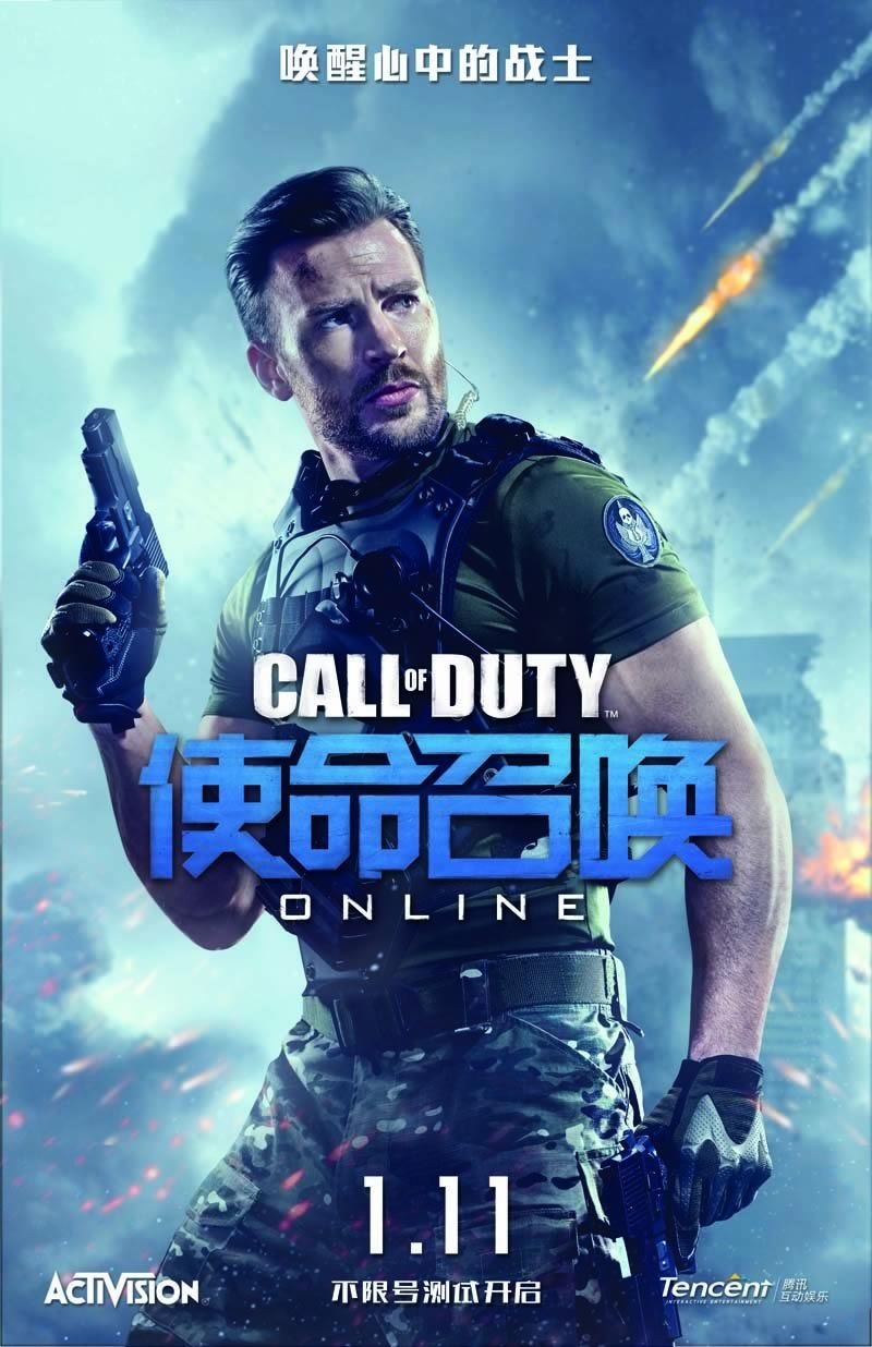 Call-of-Duty-Online-Chris-Evans-poster