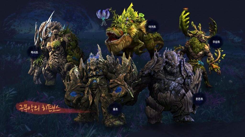 Blade-Soul-24-man-raid-mini-boss-summon