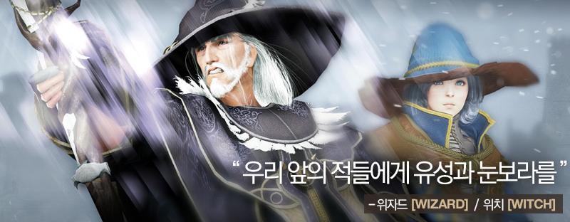 wizard witch