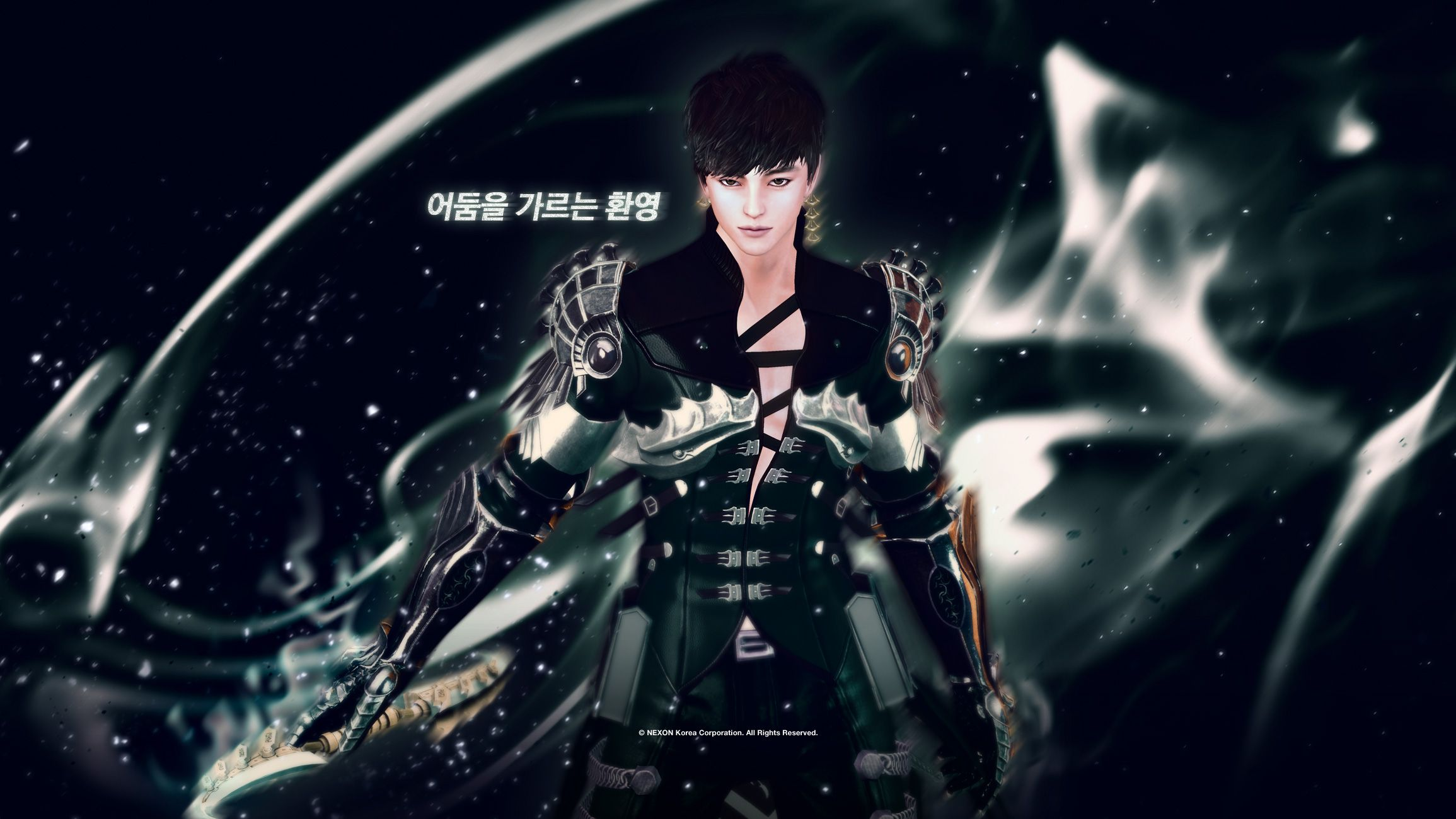 Vindictus 10th character