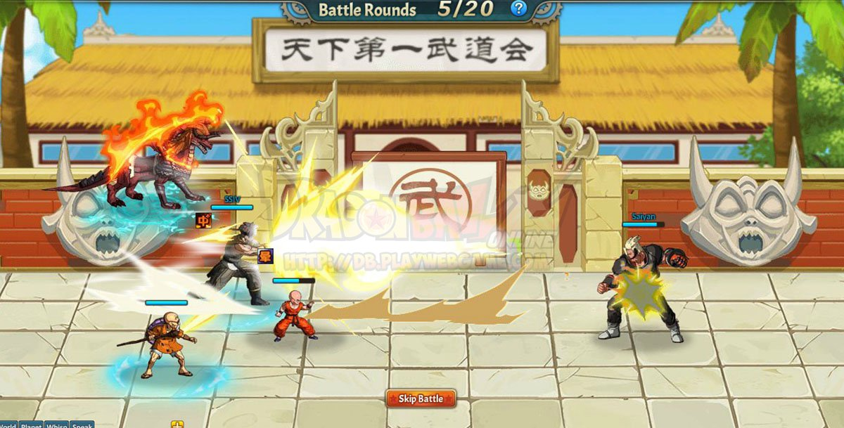 Dragon Ball Z Supersonic Warriors - Play Free Online Games