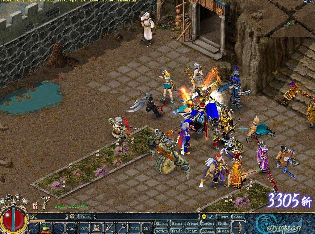 Conquer-Online-4.jpg