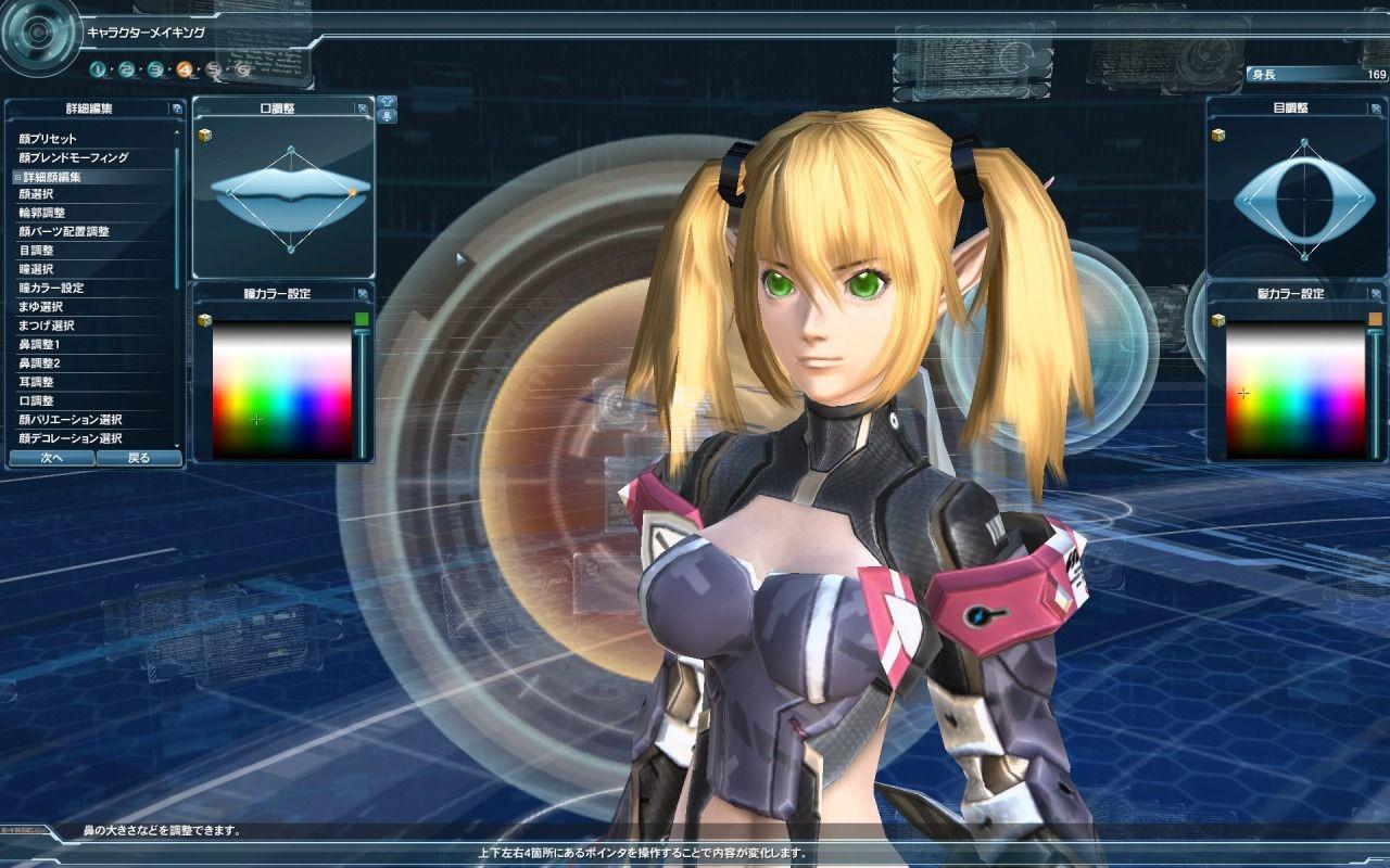 Phantasy Star Online 2 Free MMORPG Game & Review