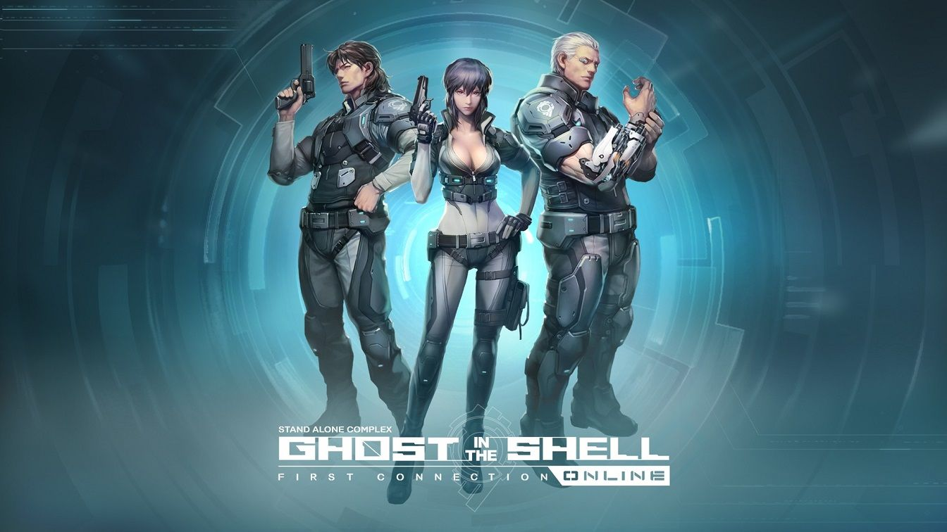 Ghost in the Shell Online new artwork