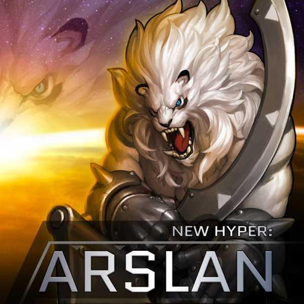 hyper Arslan