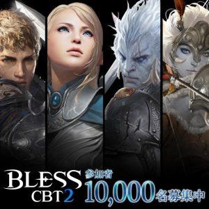 Bless Online open beta japan