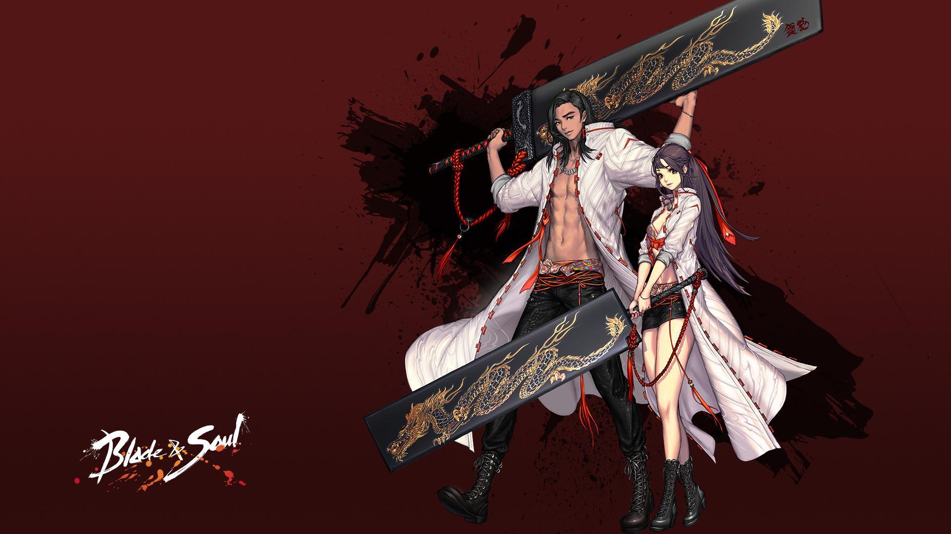 Blade & Soul greatsword new class
