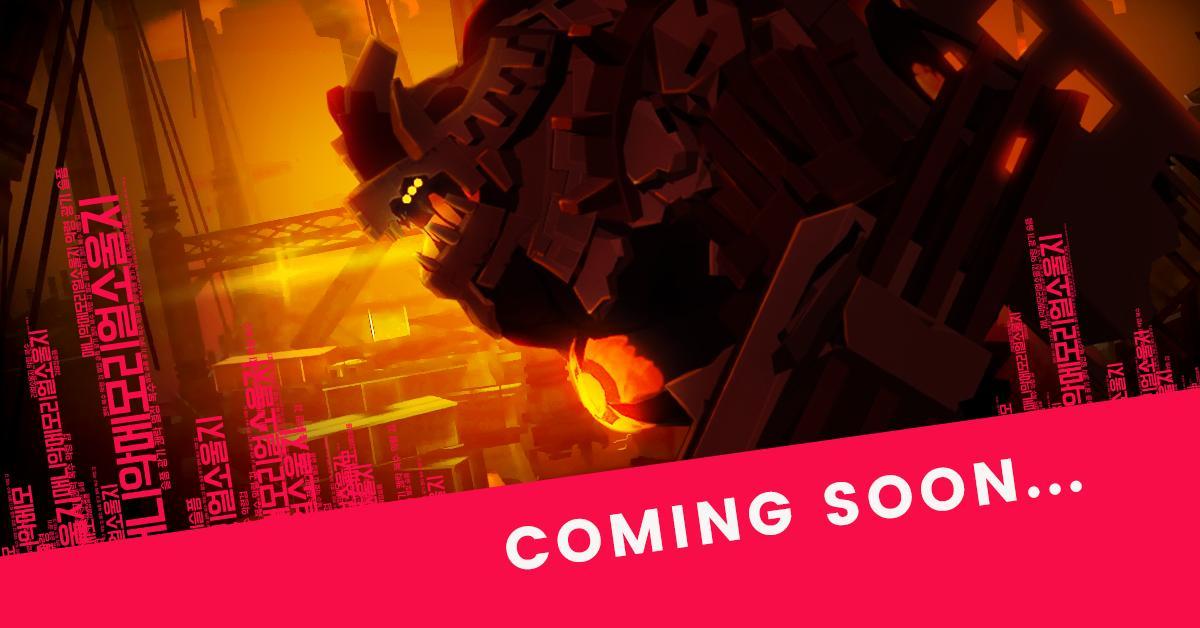 SoulWorker primal raid boss
