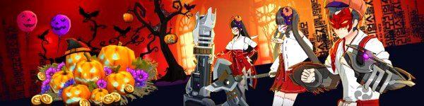 SoulWorker Halloween event