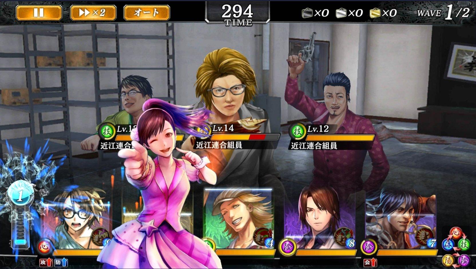 Yakuza Online Ryu Ga Gotoku online review Battle System
