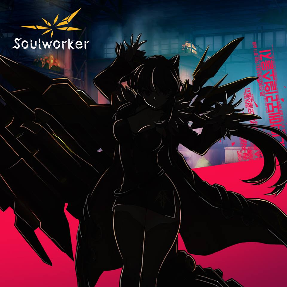 Iris Yuma SoulWorker advancement
