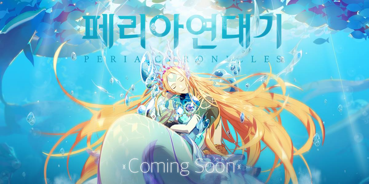 Peria Chronicles Coming Soon 2019
