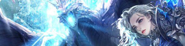 Aion 6.5: Relic of Destruction
