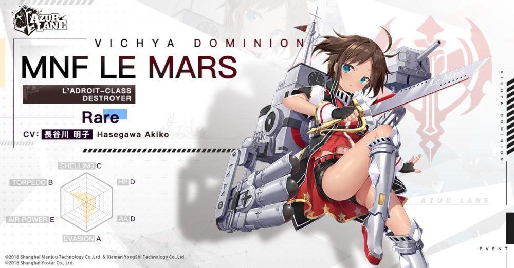 Azur Lane New Shipgirls Le Mars