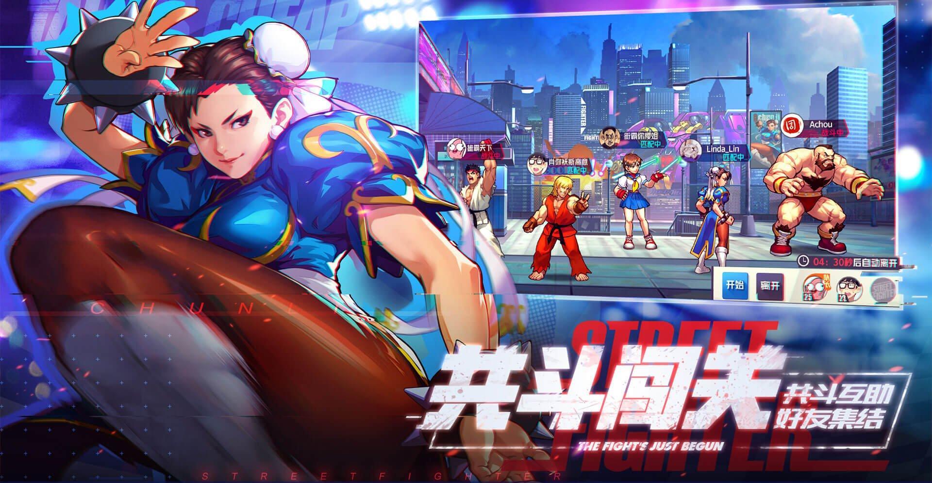 Street Fighter Duel Chun Li