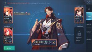 Dragon Raja Ally System Center Chisei Gen