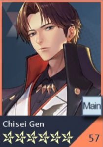 Chisei Gen