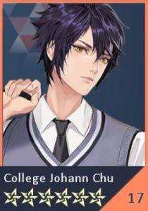 College Johann Chu