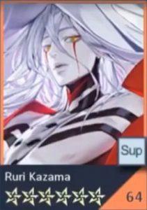 Ruri Kazama