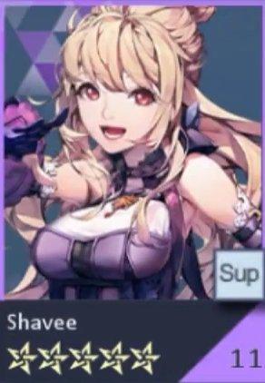 Shavee