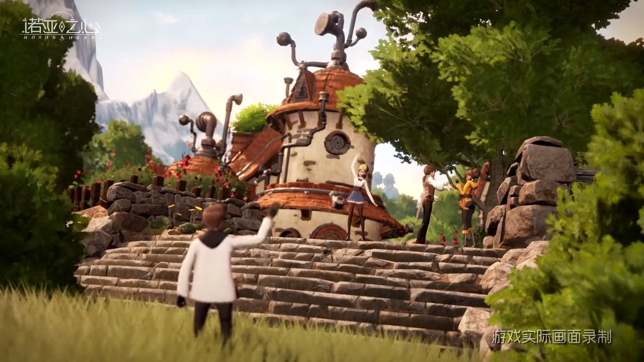 New Noah's Heart trailer MMORPG gameplay