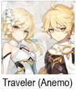 Traveler Anemo