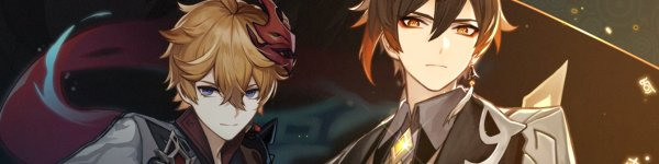 Genshin Impact update 1.1 A New Star Approaches