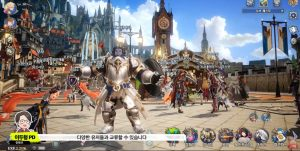 Is Gran Saga an MMORPG