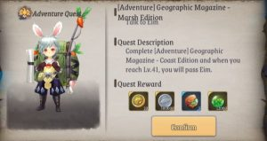 Stella Arcana Adventure Quest Guide Eim