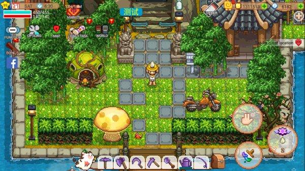 Harvest Town Gift Codes List