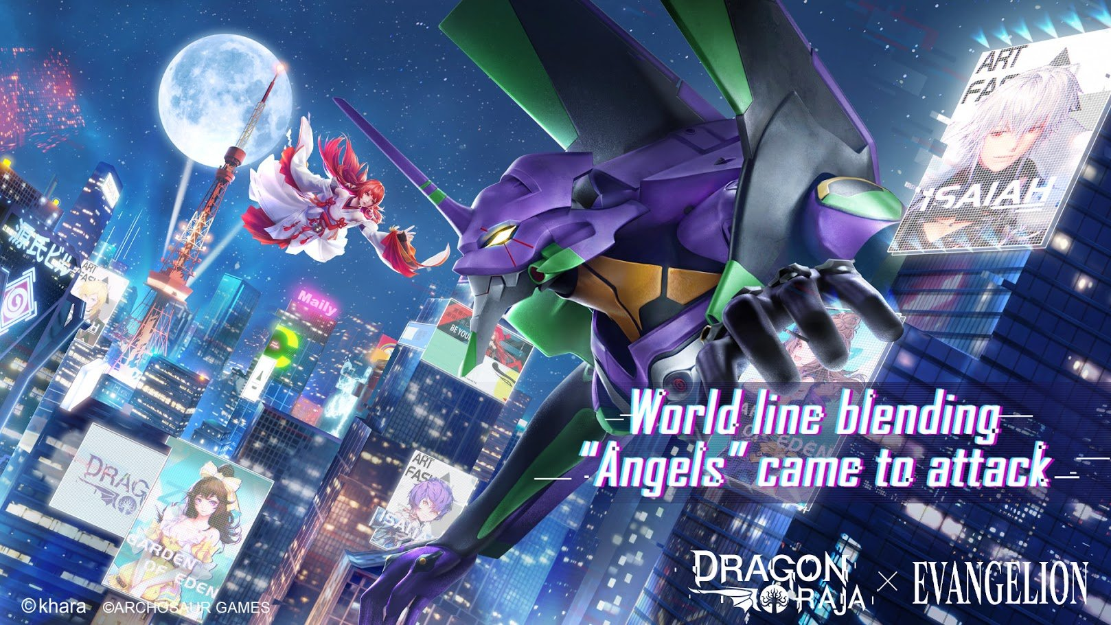 Dragon Raja X Evangelion Collaboration Event Gameplay