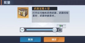 Tower of Fantasy gacha game loot boxes
