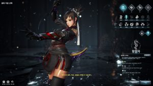 Blade and Soul Revival release date