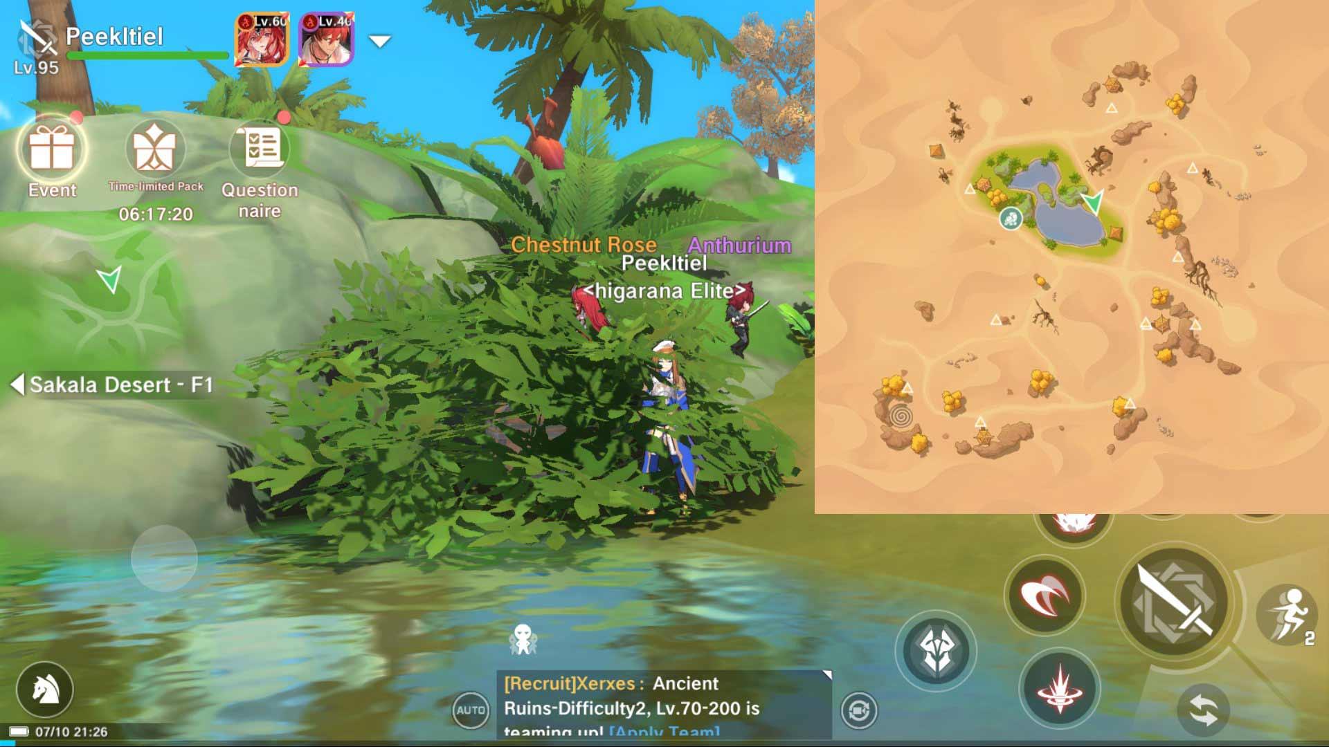 Treasure Chest guide Sakala Desert F1 3