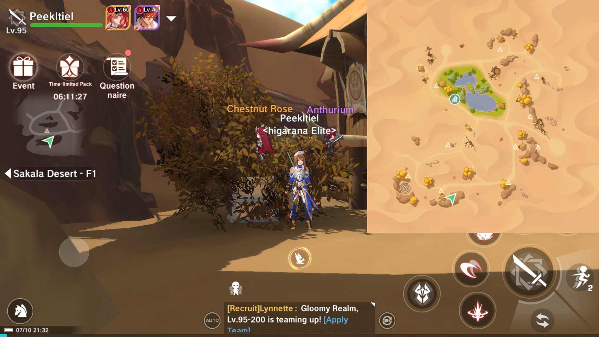 Treasure Chest guide Sakala Desert F1 4