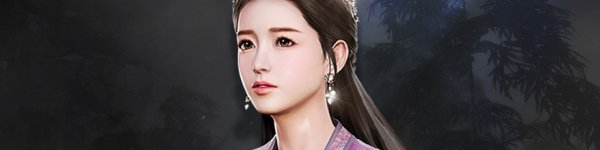 Mir 4 Bicheon Castle Taphouse Request Guide